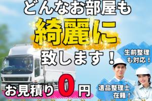 関西アークTOP_SP
