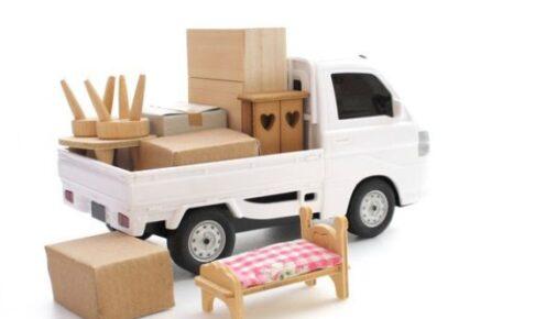 不用品回収の費用相場は?テレビ・冷蔵庫・家具などの回収費用について